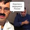 фото на странице agent_aka007