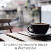 лучшие фото Юлия Куви