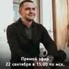 новое фото Вадим Куркин