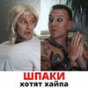 фото Игорь Шленский