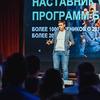 фото Сергей Дегтярев