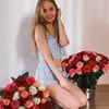 реклама на блоге Екатерина Толкачева