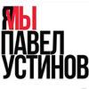 реклама в блоге Ирина Горбачева