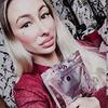 реклама на блоге Наталя Скипальская