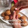 разместить рекламу в блоге Анна Красильникова
