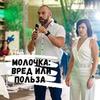 разместить рекламу в блоге Артем Дорученко