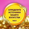 реклама у блоггера Екатерина Родина