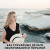 заказать рекламу у блоггера Юлия Дубинина