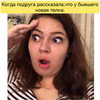 фото на странице Илона Коваленко