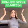 фото на странице Алена Шуваева