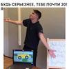 реклама на блоге Даня Добрый