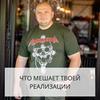 новое фото Максим Кислицин