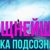 лучшие фото ruslan_gabets