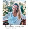 заказать рекламу у блоггера Оксана Ковалевская