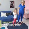 разместить рекламу в блоге Ангелина Шестакова