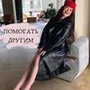 фотография Наталья Касарина