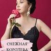 новое фото Наталья Касарина