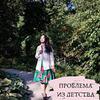 фото на странице Наталья Касарина