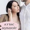 лучшие фото Наталья Касарина