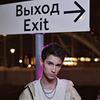 фотография Никита Морозов