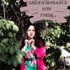 реклама на блоге Наталья Касарина