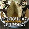 реклама у блоггера Ольга Львова