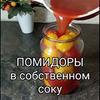 фото на странице Ольга Львова