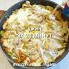 реклама на блоге recepti_ochen_vkysno
