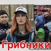 фото Алена Токарева