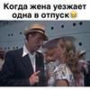 реклама у блоггера Ирина Клеверина