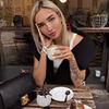фото на странице Екатерина Мезенова