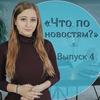 реклама у блогера solnze_mc