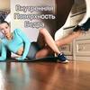 реклама на блоге Динара Васфиева