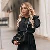 реклама на блоге Арина Рябинина