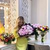 заказать рекламу у блоггера Арина Рябинина