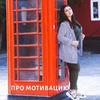 разместить рекламу в блоге Вероника Рязанова