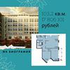 реклама в блоге Максим Горшков