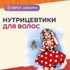 реклама в блоге Наталья Зубарева