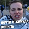 новое фото Ольга Кравчук