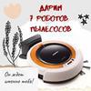 реклама у блоггера Юлия Domasmamoy