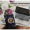 реклама у блоггера Валентина Молдованова