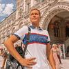 фото Владимир Баландин