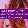 фотография Саша Бирюкова