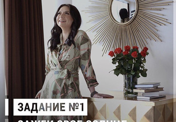 Блоггер Вера Нурдинова