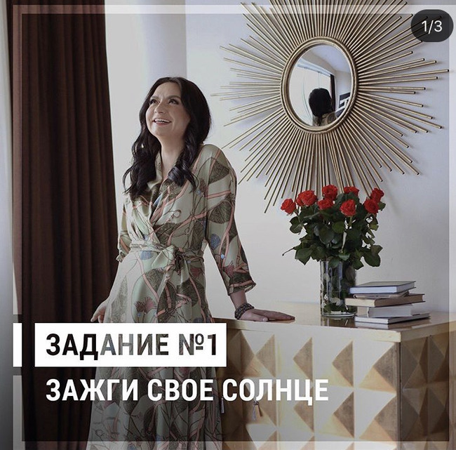 Блогер Вера Нурдинова