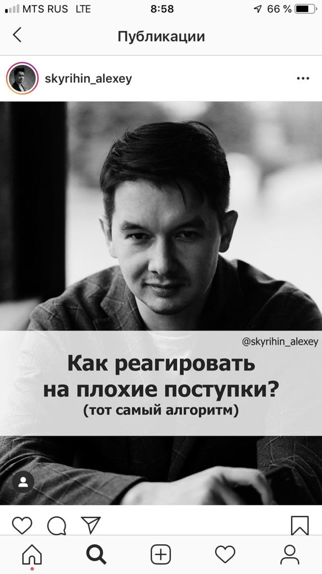 Блоггер Алексей Скурихин