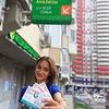 заказать рекламу у блоггера Анюта Данкова