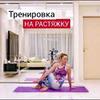 реклама в блоге Екатерина Медушкина