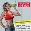 фото на странице Екатерина Медушкина