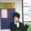 реклама у блоггера Настя Bupsikitty